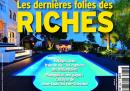 L'Express (Francia)
