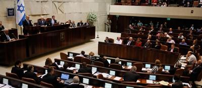 """La legge contro il """"revenge porn"""" in Israele"""