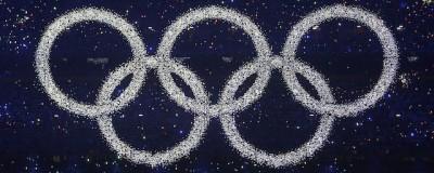 Eliminare le Olimpiadi