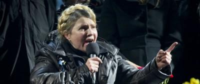 Chi è Yulia Tymoshenko