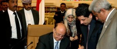 Lo Yemen diventerà una federazione