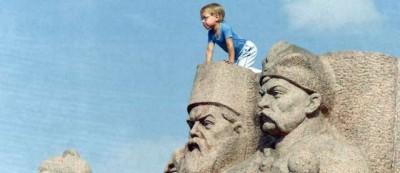 Breve storia dell'Ucraina, aggiornata fino a un momento fa