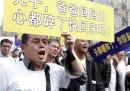 Chi è responsabile per il volo MH370?