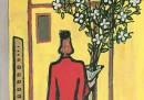 New Yorker Primavera