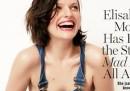 La copertina del New York Magazine con Elisabeth Moss