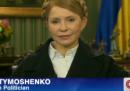 L'intervista di CNN a Yulia Tymoshenko