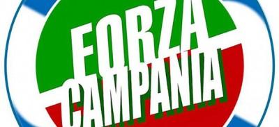 """Che cos'è """"Forza Campania"""""""