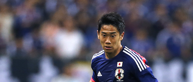Japan Soccer WCUP