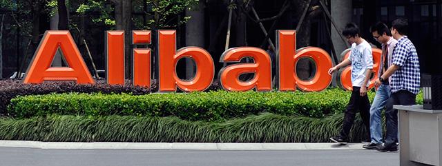 Alibaba si quota in borsa, a Wall Street - Il Post