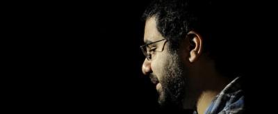 Gli attivisti condannati in Egitto