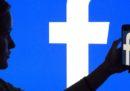 Facebook non farà più una sezione separata solo per le notizie