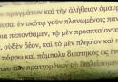 La traduzione di Luciano, la versione dal greco della maturità