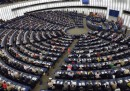 I nuovi vicepresidenti del Parlamento europeo