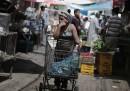 Diario fotografico da Gaza