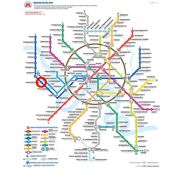 Оби химки схема проезда, бесплатные ...: pictures11.ru/obi-himki-shema-proezda.html