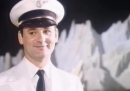 Un nuovo film di Bill Murray (del 1984)