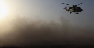L'incidente all'elicottero di Alissa Rubin