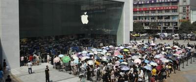 Psicologia dei fan di Apple