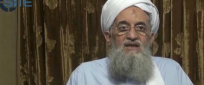 """La nuova """"divisione"""" di al Qaida in India"""