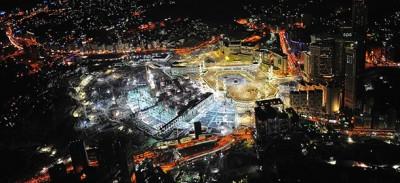 Come è cambiata La Mecca