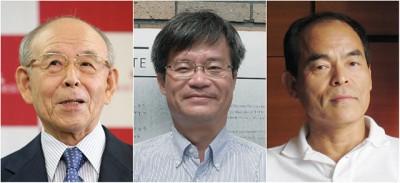 Il Nobel per la Fisica a Isamu Akasaki, Hiroshi Amano e Shuji Nakamura
