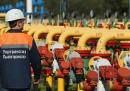 L'Ucraina ha cominciato a pagare Gazprom