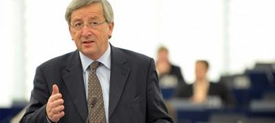 Juncker deve dimettersi?