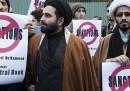 I colloqui di Vienna sul nucleare iraniano sono stati prolungati