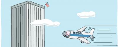 La vignetta di Haaretz sull'11 settembre