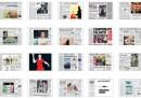 Il 2014 in 105 prime pagine