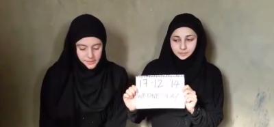 C'è un video delle due ragazze italiane rapite in Siria