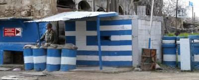 Esiste una soluzione per Cipro?