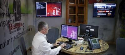 """La """"guerra cibernetica"""", spiegata"""