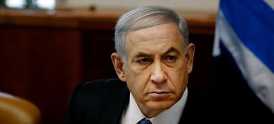 In Israele si vota il 17 marzo