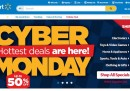Cyber Monday offerte
