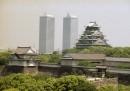 Osaka, in Giappone, ospiterà l'esposizione universale del 2025