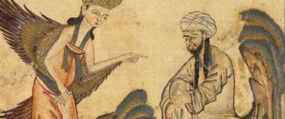 Si può disegnare Maometto secondo l'islam?