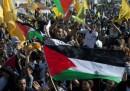 Israele ha bloccato alcuni fondi palestinesi