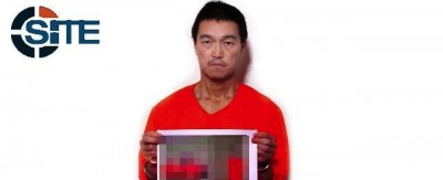 L'uccisione di Haruna Yukawa