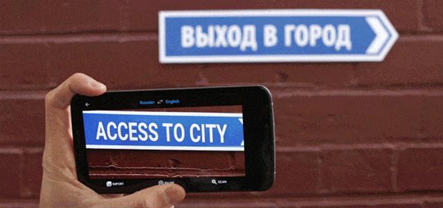Le traduzioni istantanee di google traduttore il post for Traduttore apple