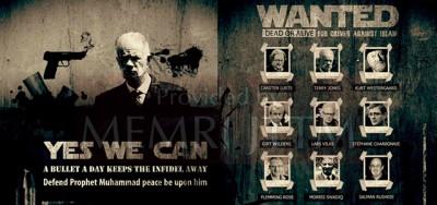 La lista dei bersagli di al Qaida