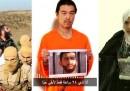 Un giornalista giapponese, una terrorista irachena e un pilota giordano