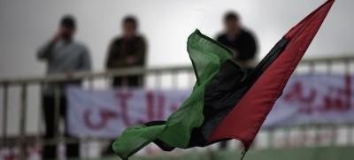 L'attentato dell'ISIS a Gubba, in Libia