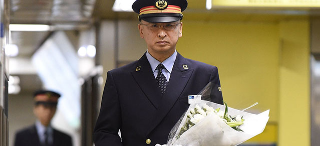 Tokyo anniversario sarin