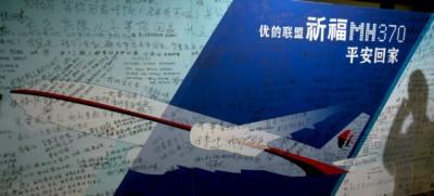 La teoria di Jeff Wise sul volo MH370