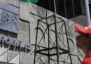 49 politici indagati per lo scandalo Petrobras