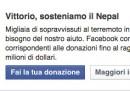 Facebook dà la possibilità di fare donazioni per il terremoto in Nepal e raddoppia le somme che donate