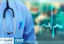 L'ISIS ha diffuso un video promozionale per presentare il suo nuovo servizio sanitario