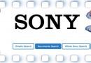 WikiLeaks ha messo online tutti i file dell'attacco a Sony