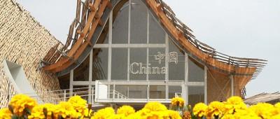 Il padiglione della Cina a Expo